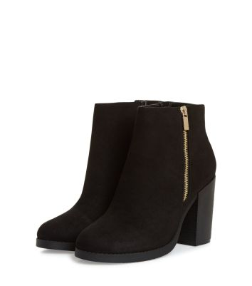 Newlook black boots.jpg
